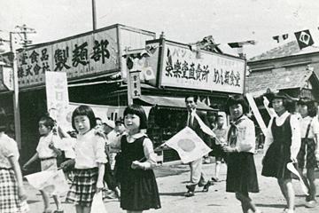 昭和29年(1954年)から昭和33年(1958年)|昭島市
