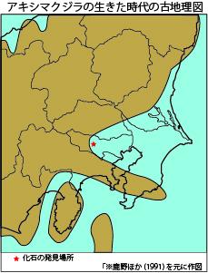 https://www.city.akishima.lg.jp/s123/010/010/010/070/kodainihonntizu.jpg